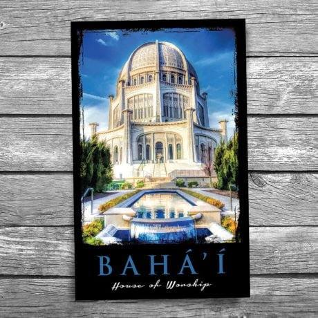 CHGO-198-Bahai-House-of-Worship-Postcard